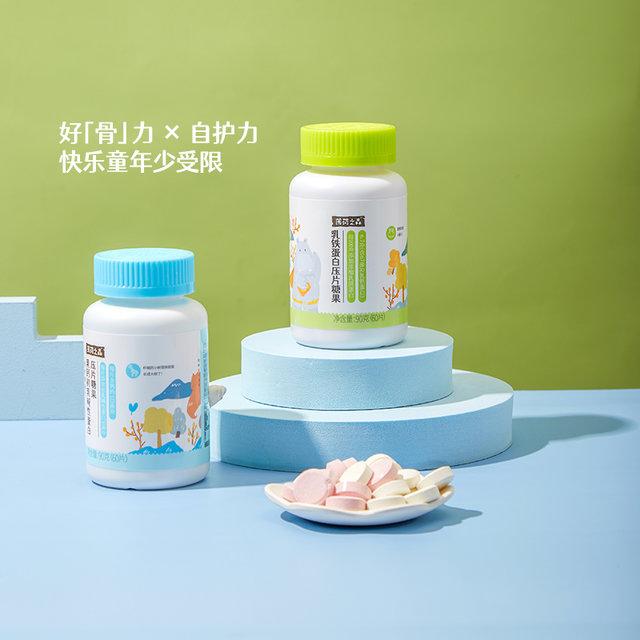 儿童 | 补钙 | 补铁