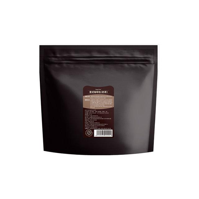 Easy Fun 意式咖啡包(奶萃)20小包/袋